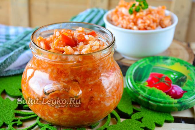 Салат рисовый на зиму с фото #2