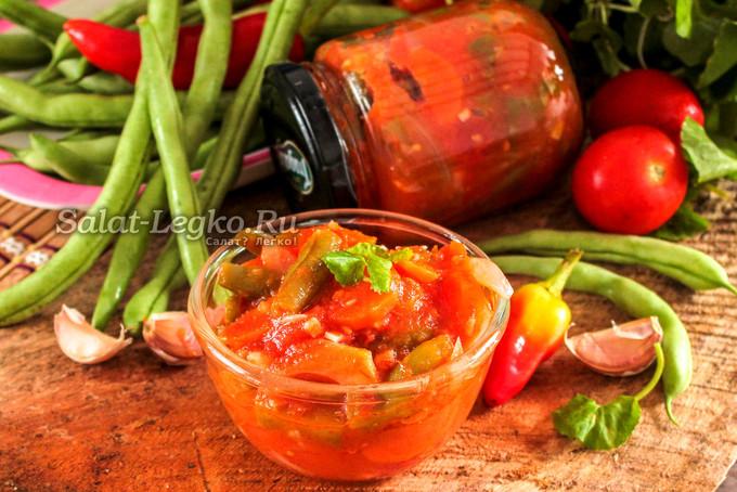 салат из перца и моркови и лука на зиму рецепты