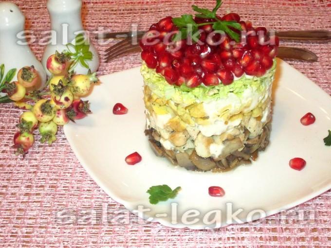 Салат с гранатом и курицей