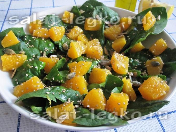 Салат со шпинатом, апельсином и кунжутом